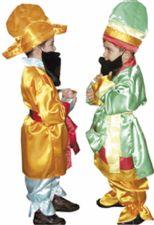 hacıvat karagöz kostümü