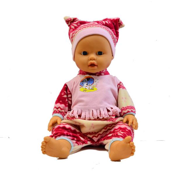 Can bebek Konuşan 55 cm